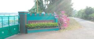 Anar Coir Front Gate